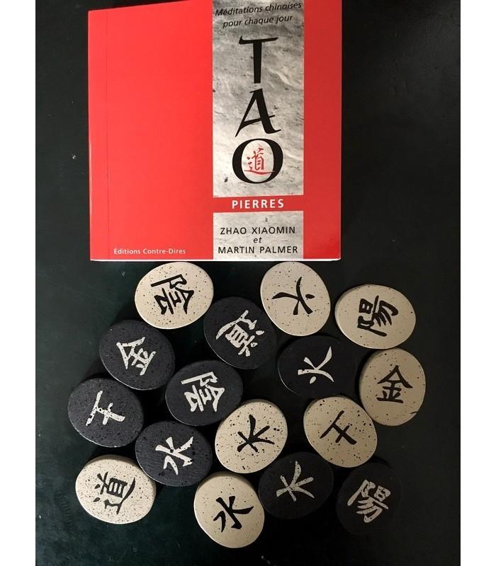 vente coffret tao objets de d coration feng shui la boutique du feng shui. Black Bedroom Furniture Sets. Home Design Ideas